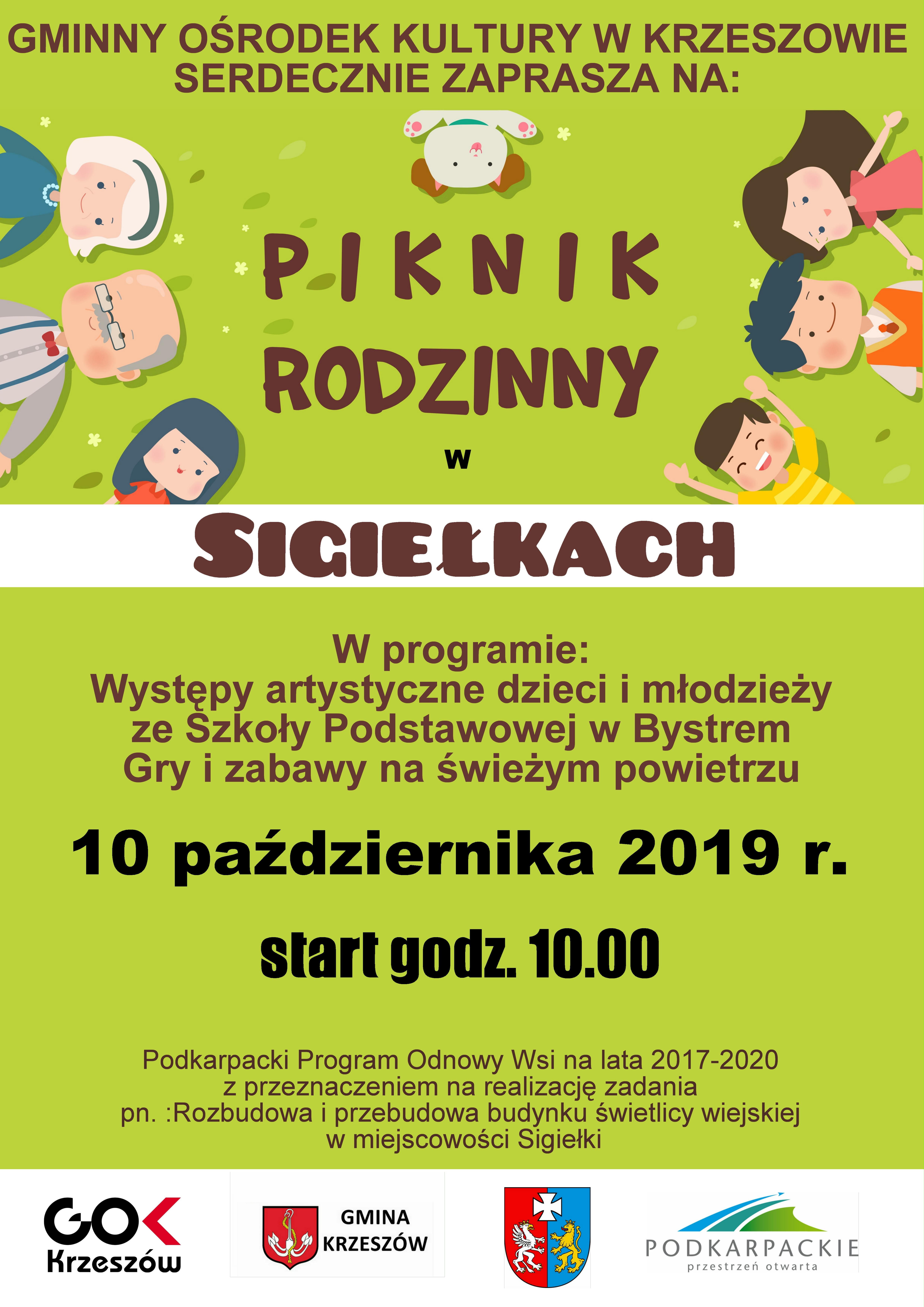 plakat sigiełki 2019